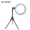 /product-detail/good-price-rl-18-rechargeable-dimmable-beauty-makeup-flash-led-ring-light-set-62055021964.html