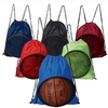New Products 2016 Trendy Cool Basketball Drawstring Bag
