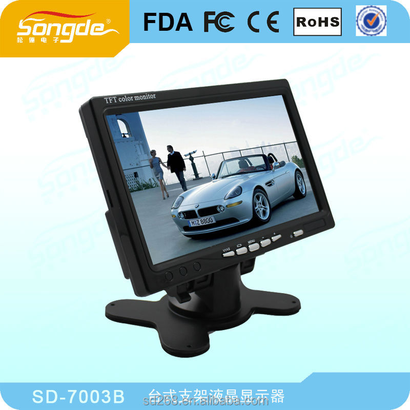 car mirror monitor built-in quad control box function 7 inch TFT LCD monitor