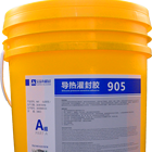 LOW VISCOSITY Pink 1.9 W Thermally Conductive Silicone Potting Compound 9225 (R32) for Electric Motor