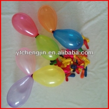 cheapest kids toy 3inch smallest latex balloons filled with water