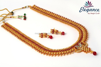 76bc04821 South indian long set jewellery -briadl rani haar -one gram gold plated  indian long