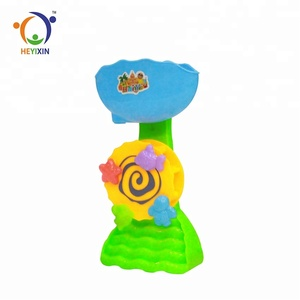 most popular items newest sand water adult bath toys for wholesale
