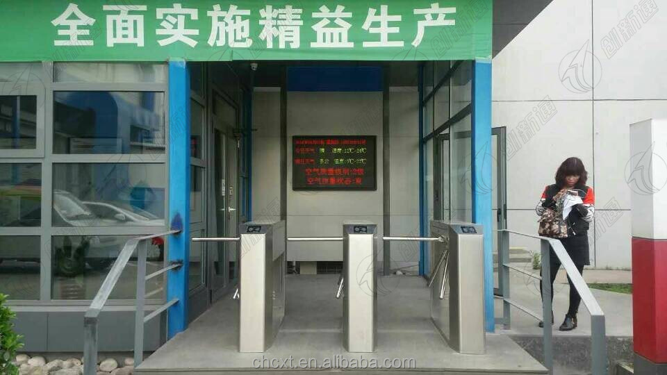 Card Swipe Factory Access Contro Tripod Turnstile for Industry Area