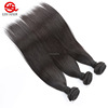 /product-detail/distributors-human-cheap-wholesale-virgin-remy-brazilian-hair-weft-60675826075.html
