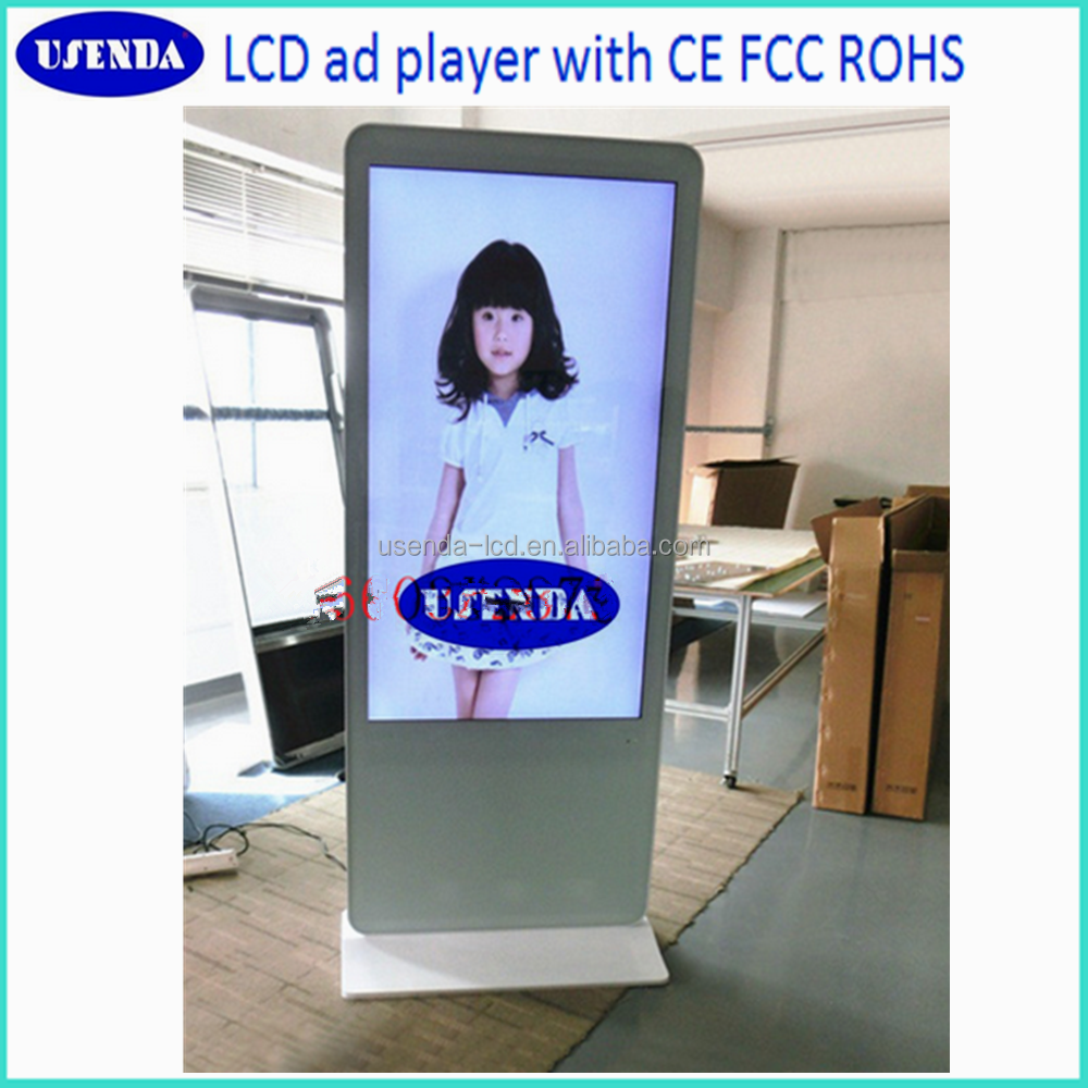 55inch Lcd Monitor All In One Pc Shopping Mall Advertising Touch ...