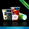 Double 18g PE coated single wall cold drinking beverage paper cups with lid