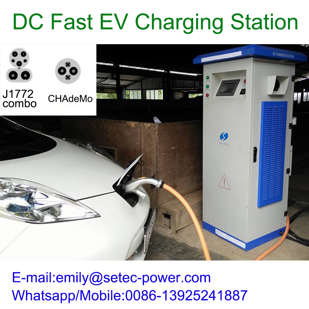 EV fast charger with both CHAdeMo & CCS