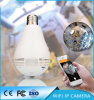 New Products 960p fisheye wireless wifi camera Light Bulb 360degree panoramic ip camera