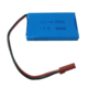 rechargeable li-ion 053048 battery