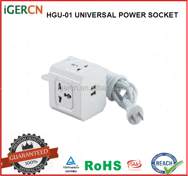 new style rotary universal socket for office HGU-01