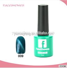 Free sample easy soak off customized logo bottles cat eyes gel nail polish