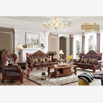 2019 High Quality Arabic Wooden Sofa