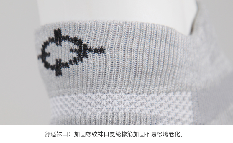 Wholesale Sports No Show Socks for Running Basketball and Outdoor Exercise Black White Gray Color