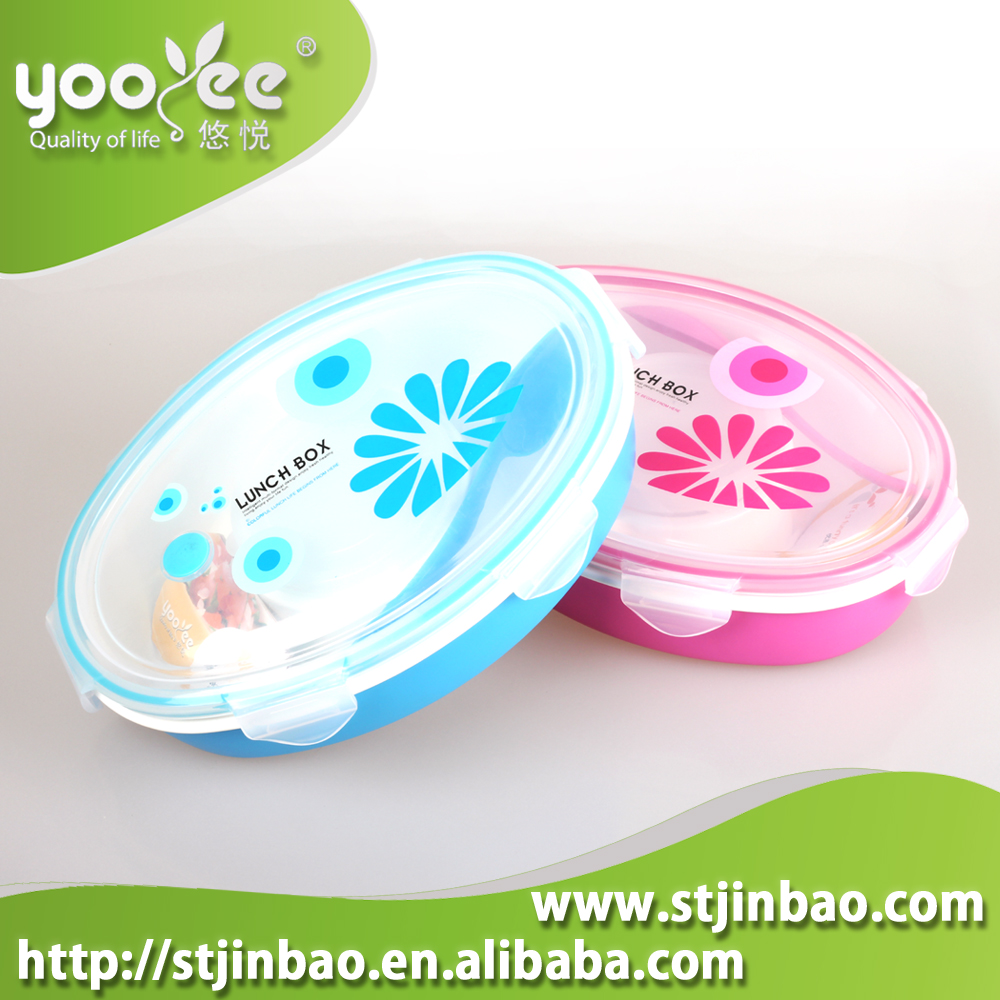 Yooyee Plastic Airtight Lunch Box With Compartment Buy Exhibitions