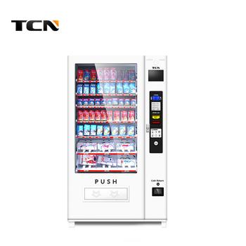 Tcn Non Refrigerant Vending Machine For T Shirt Books Sale - Buy Non  Refrigerant Vending Machine,Non Refrigerantion Vending Machine,Non  Refrigeranted
