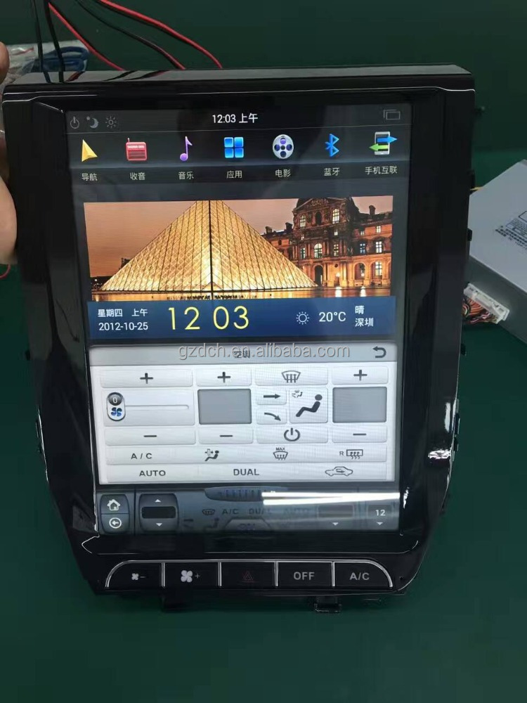 12.1 inch android <strong>car</strong> dvd player for <strong>toyota</strong> land cruiser 2016- year LC screen 1280*800 quad core 32G WS-1205