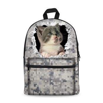 3d Cute Cat And Dog Print Boys And Girls School Backpack Kids Rucksack -  Buy Girls Backpack Rucksack,Rucksack Backpack For School Girls,Dog 3d Model