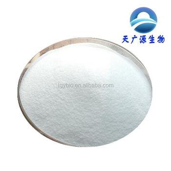 Factory Supply cdp choline bulk powder citicoline CAS 33818-15-4