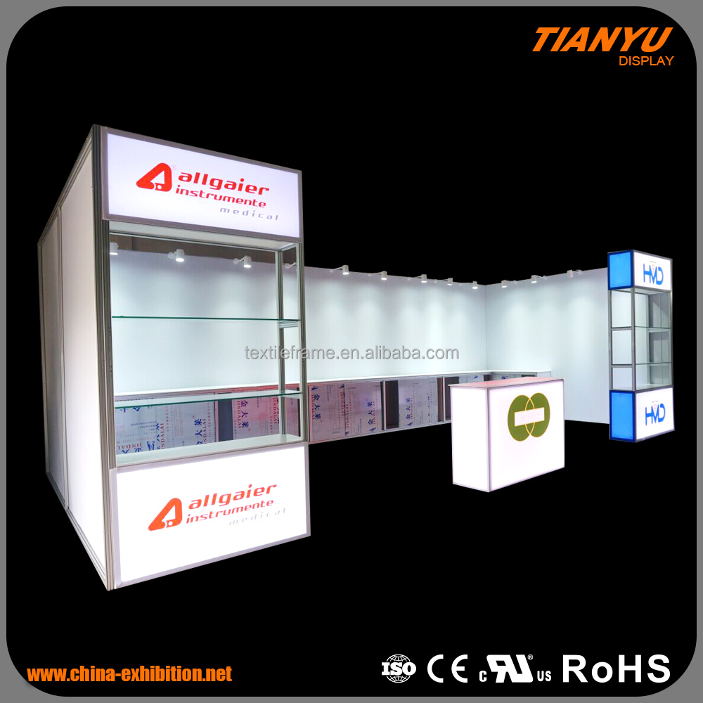 smart booth exhibition