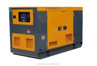 Super silent type 50HZ or 60HZ China YUCHAI series Diesel Generator Set