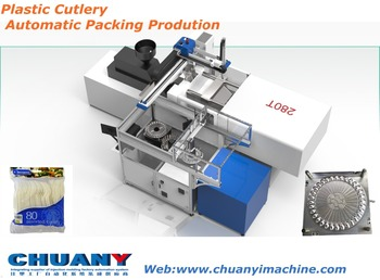 Special Small Plastic Folk Injection Molding Machine Mini