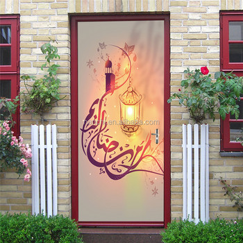 3D Lantern Islamic Culture Door Sticker Living Room Bedroom Home Decorative  Cheap Waterproof Removable Wall Murals