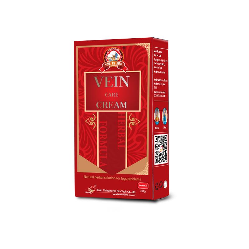 2018 Chinese Herbal medicine  varicose veins treatment cream