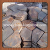 Competitive culture wall natural stone buyer price