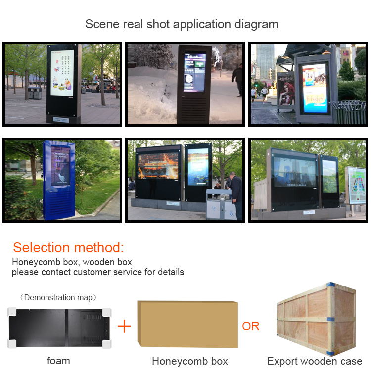 Weatherproof outdoor digital signage USB/SD card ADS player subtitle rolling sreen wholesale