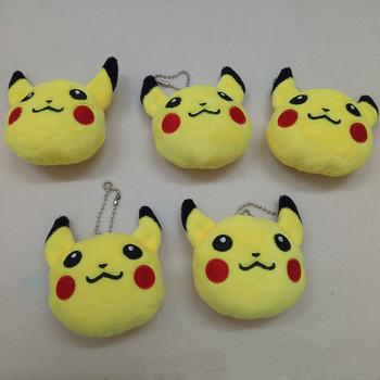 Stuffed Plush Pikachu Head Pokemon Keychain Buy Pokemon