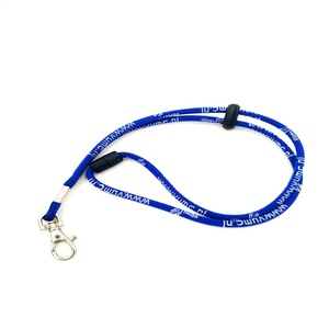 Cheap Custom Round Keychain Neck Lanyard With Woven Logo