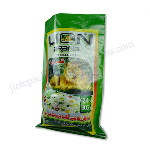 Polypropylene pp woven rice packing bag 25kg for fertilizer,feed,bean,seed