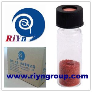 四塩化白金酸ナトリウム水和物-...