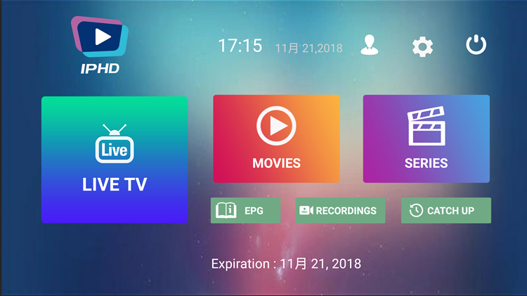 12 Months IPTV M3U Subscription With USA Arabic India African Europe 12 month  iptv list m3u IPTV  Subscription