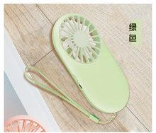 Новый шаблон карманные вентиляторы Usb зарядка мини-держать поклонников студент на открытом воздухе принести пятнистый Портативный небольш...(China)
