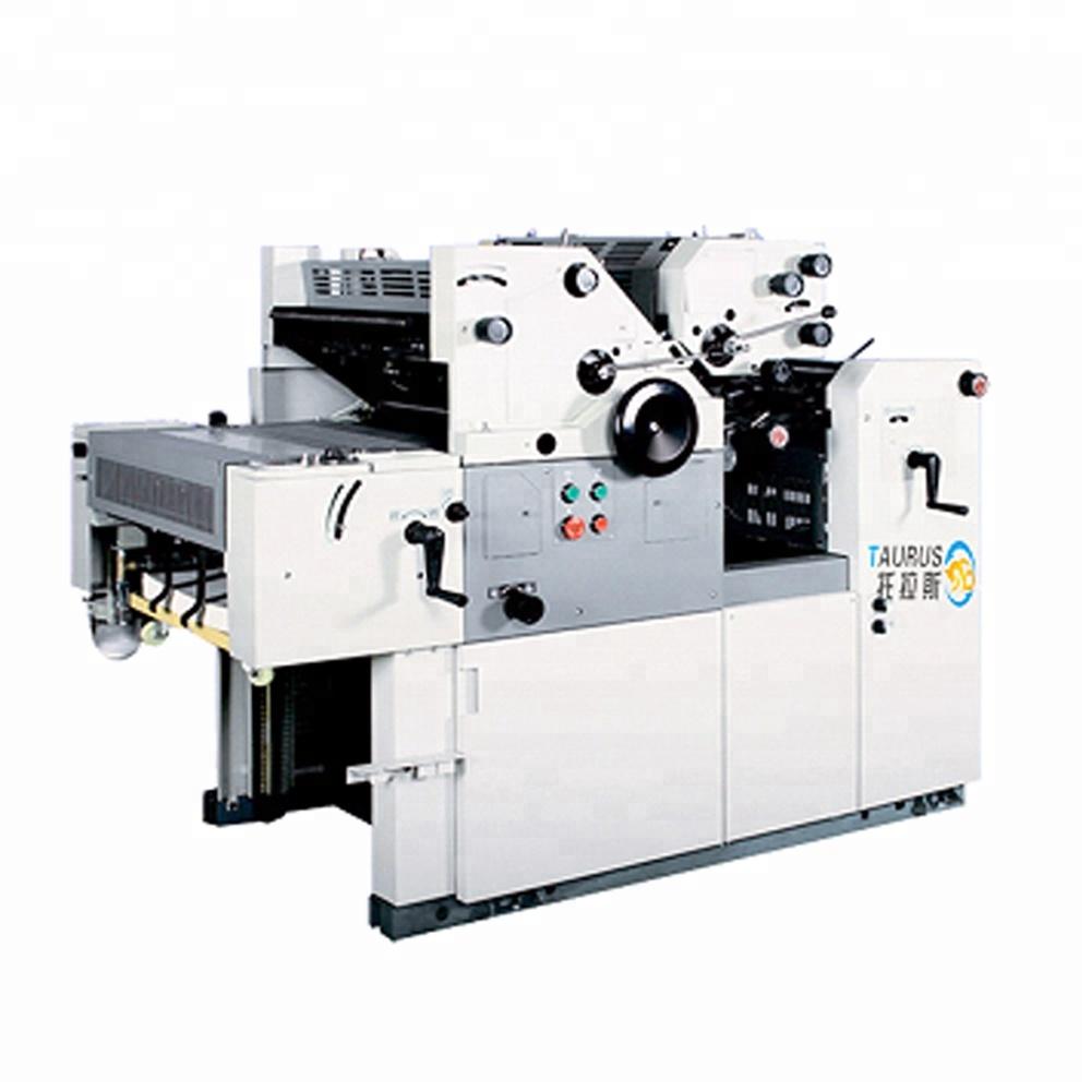 Taurus Mini Offset Printing Machine Price Buy Offset Print Offset Printing Mini Offset Printing Machine Product On Alibaba Com
