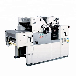 Taurus mini offset printing machine price