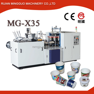 MG-X35 Double PE Coated Paper Bowl Forming Machine/Paper cup machine/price of paper cup machine