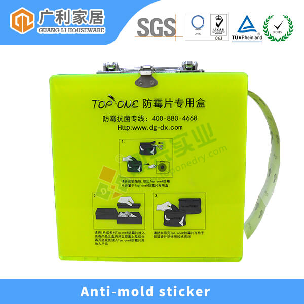 Eco-Friendly DMF Free Mould Proof Agent In Sticker For Shoes