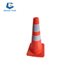low price insertion yellow traffic cone