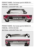 Japan Car 4x4 CX-5 2012+ Front and Rear Bumper Guards china auto parts manufacturer