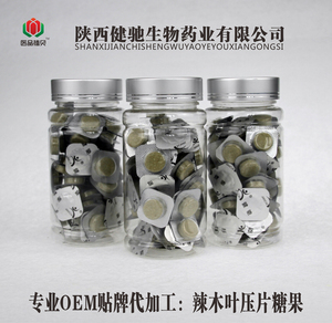 Lutein Esters Tablets Macular Pigment Density Maintaining Press Candy Tablets chew tablet