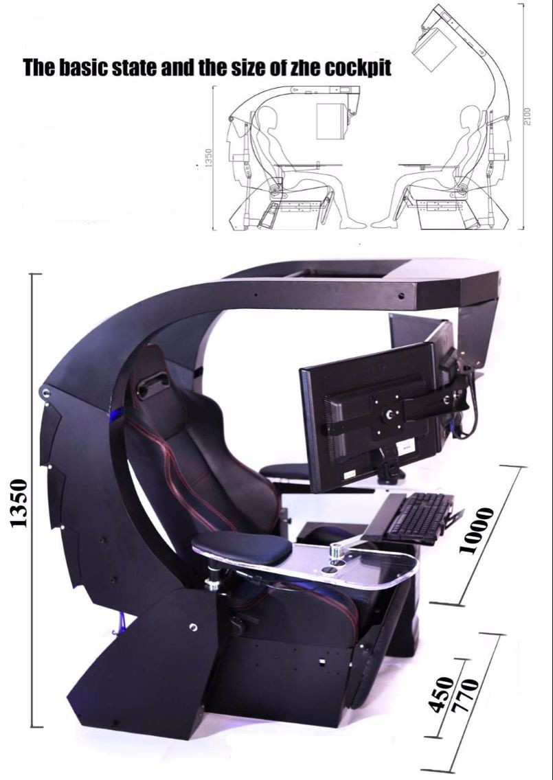 Multi Function Emperor Chair Workstation Automatic Pc