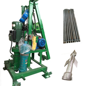 Small portable water well drilling machines /well borer / well drill SS-80