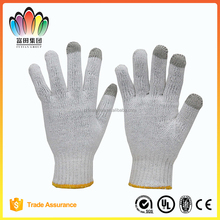FT SAFETY 7G Knitted Working Glove With 3 Fingertips Touch Screen