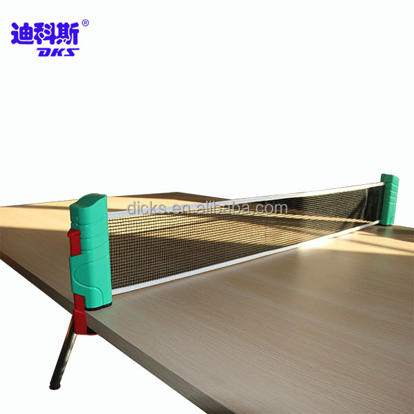 2m Expanable Table Tennis Net