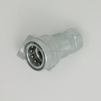 ISO 7241 hydraulic carbon steel quick coupling quick coupler
