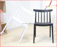 Elegant whole PP plastic dining windsor chair