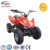quad pedal bikes electric atv quad bike kids electric quad bikes 500W